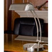Table lamp Eglo Bastia 87689